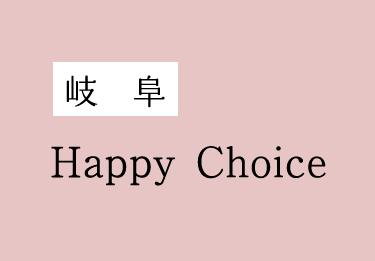 happy choice